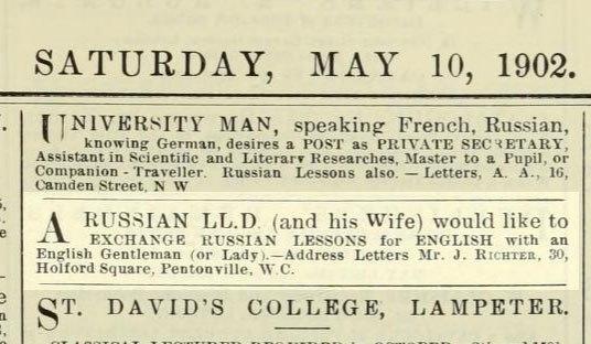 Jacob Richter, aka Vladimir Lenin. (May 10, 1902). Advertising for English-Russian instruction. The Athenaeum.