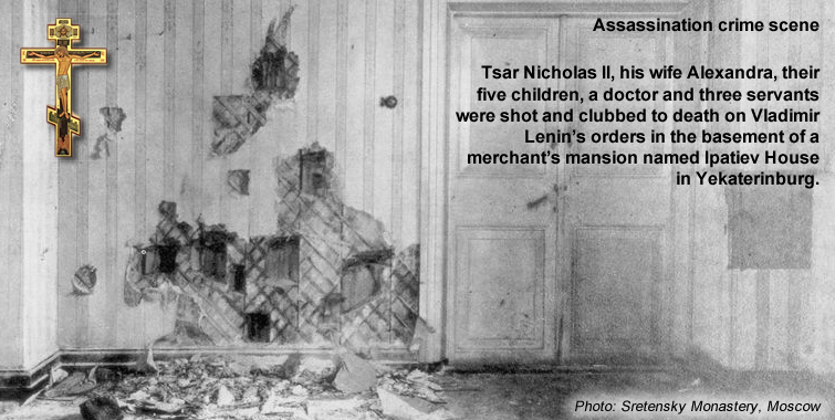 Tsar Nicholas II, his wife Alexandra, their five children, a doctor and three servants were shot and clubbed to death on Vladimir Lenin's orders in the basement of a merchant's mansion named Ipatiev House in Yekaterinburg.