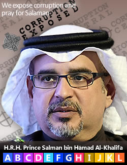 Salman bin Hamad Al-Khalifas