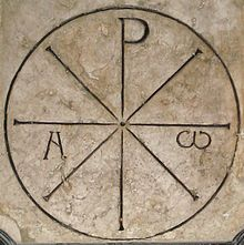 This stylized Christian Chi-Rho form dates to 312 A.D. when Emperor Constantine adopted the symbol after his history-changing 'By this sign, you shall conquer' vision of Jesus Christ on the Milvian Bridge.