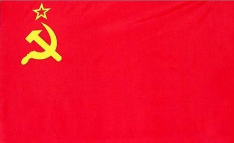 Chinese Communist Flag