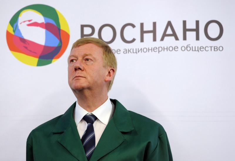 Anatoly Chubais, Chairman, Rosnano, POCHAHO