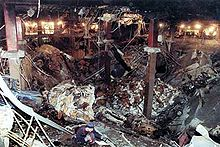 On Feb. 26, 1993, The 1993 World Trade Center bombing was alleged to be a terrorist attack on the World Trade Center.